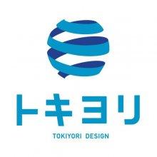 トキヨリデザイン